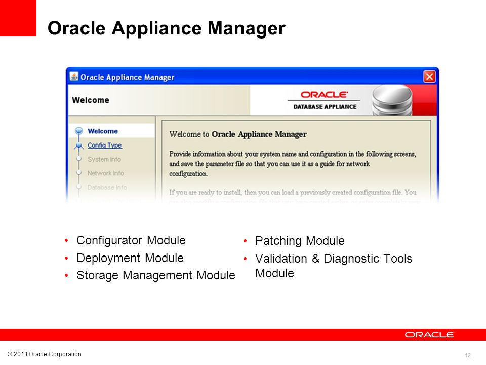 Oracle Appliance Manager