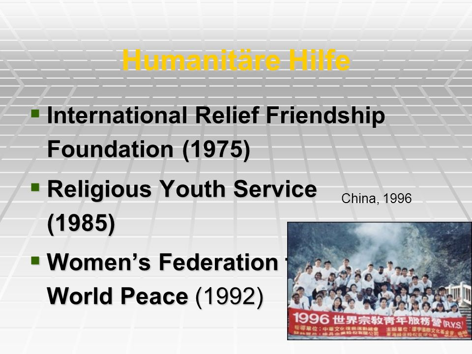Humanitäre Hilfe International Relief Friendship Foundation (1975)
