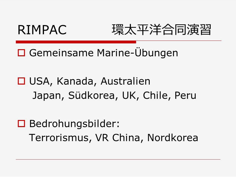 RIMPAC 環太平洋合同演習 Gemeinsame Marine-Übungen USA, Kanada, Australien