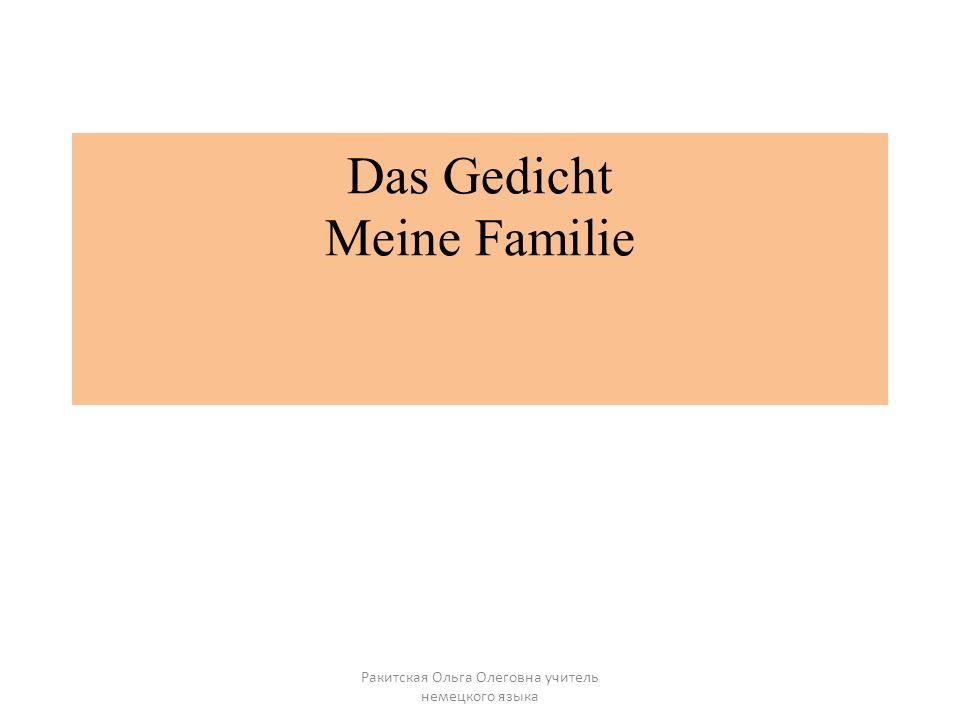 Das Gedicht Meine Familie Ppt Video Online Herunterladen