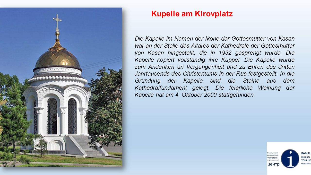 Kupelle am Kirovplatz