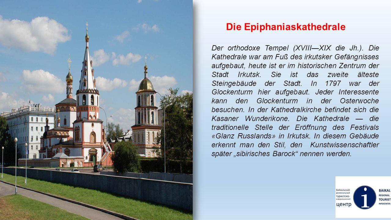 Die Epiphaniaskathedrale