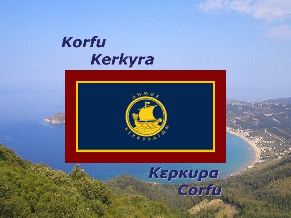 Korfu Kerkyra Κερκυρα Corfu