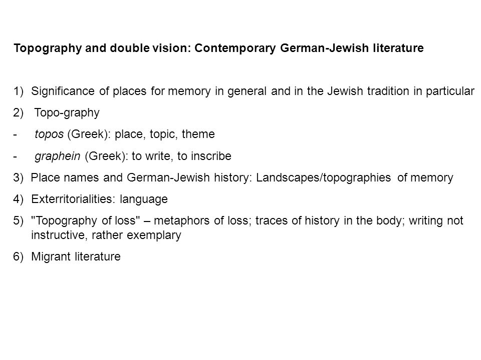 Topography and double vision: Contemporary German-Jewish literature