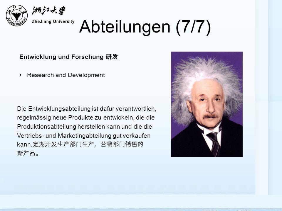 Abteilungen (7/7) Entwicklung und Forschung 研发