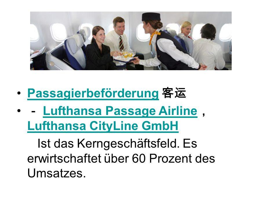 Passagierbeförderung 客运