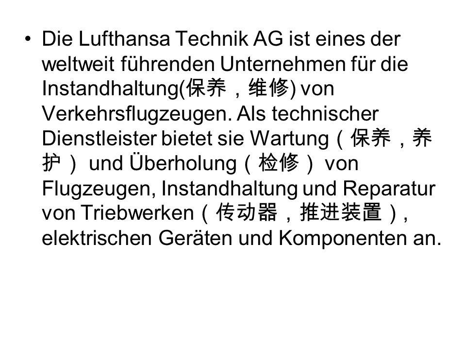 Die Lufthansa Technik AG ist eines der weltweit führenden Unternehmen für die Instandhaltung(保养,维修) von Verkehrsflugzeugen.