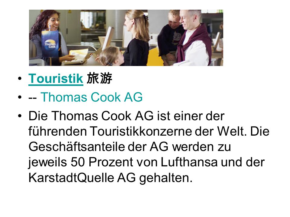 Touristik 旅游 -- Thomas Cook AG.