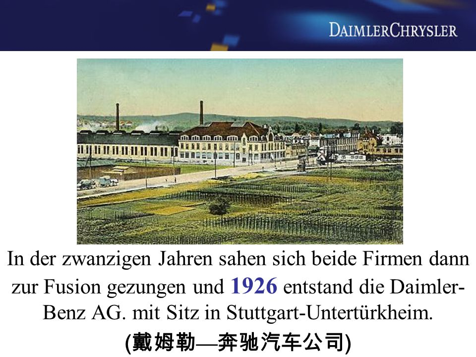 In der zwanzigen Jahren sahen sich beide Firmen dann zur Fusion gezungen und 1926 entstand die Daimler-Benz AG.