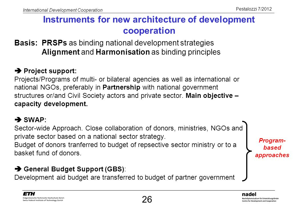 Instruments for new architecture of development cooperation