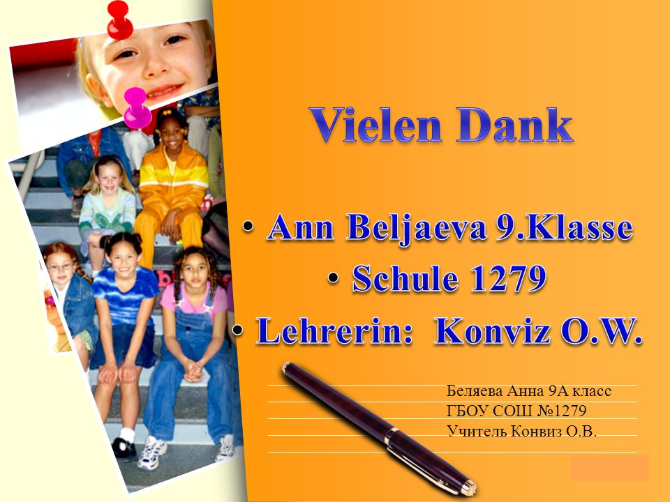 Vielen Dank Ann Beljaeva 9.Klasse Schule 1279 Lehrerin: Konviz O.W.