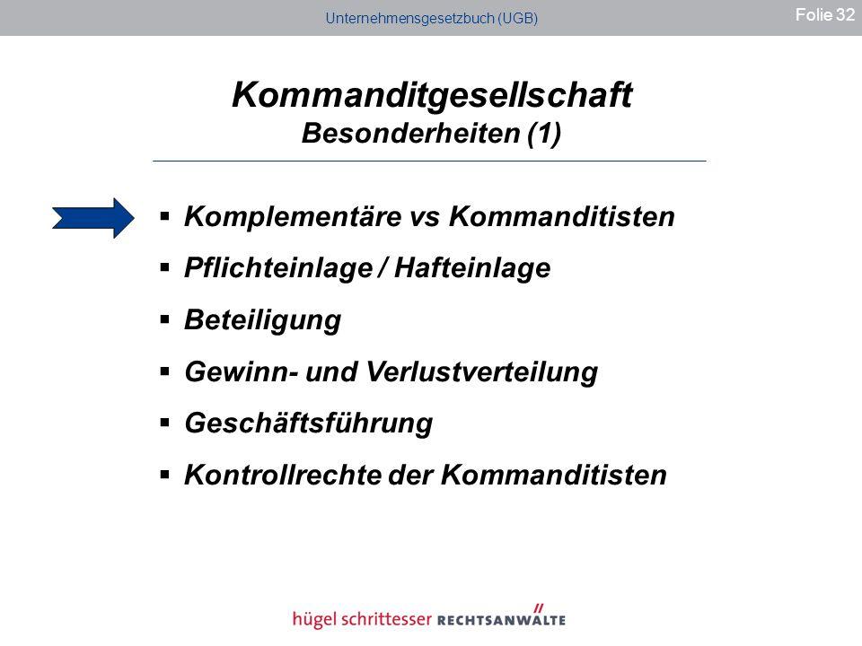 Kommanditgesellschaft Besonderheiten (1)