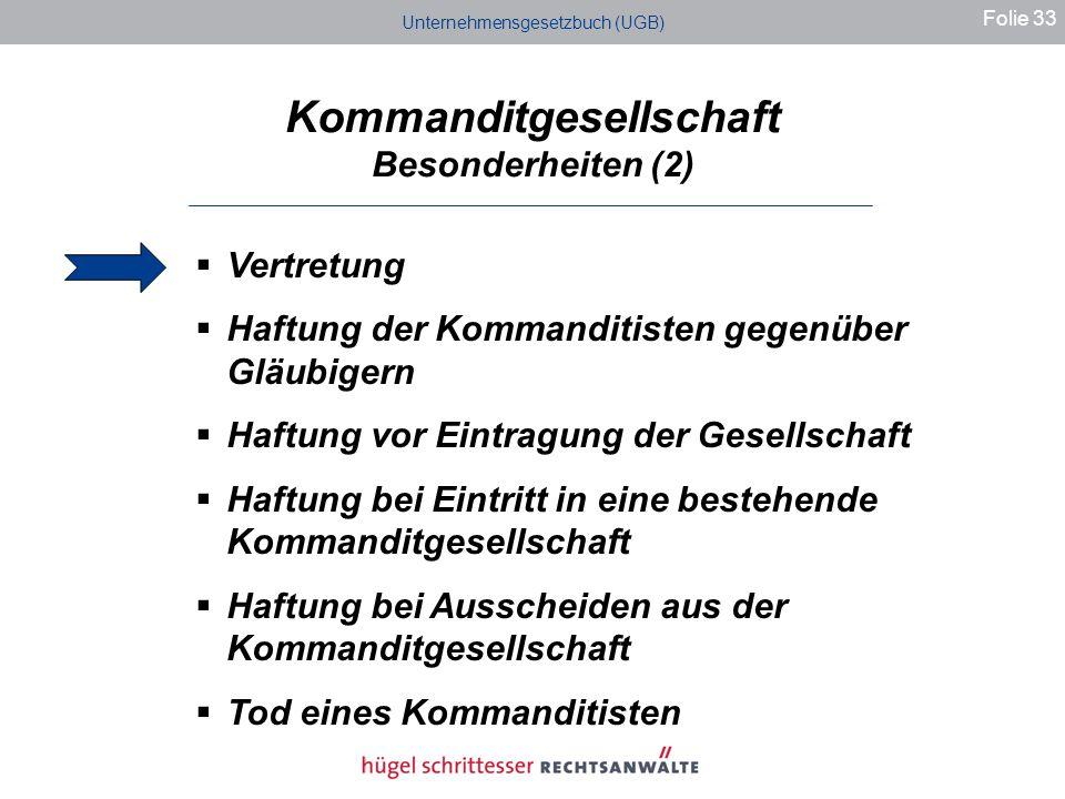 Kommanditgesellschaft Besonderheiten (2)