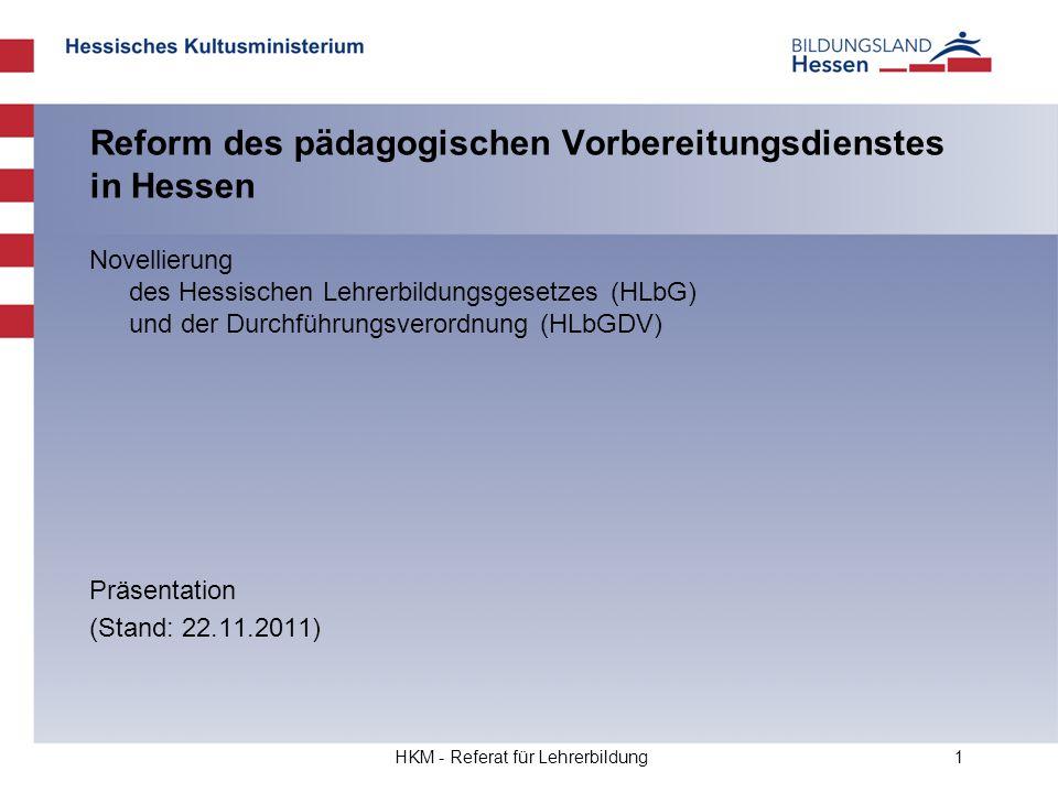 Reform des pädagogischen Vorbereitungsdienstes in Hessen