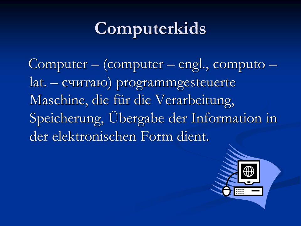 Computerkids