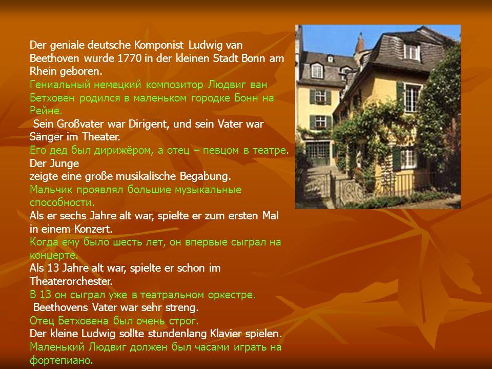 Der geniale deutsche Komponist Ludwig van Beethoven wurde 1770 in der kleinen Stadt Bonn am Rhein geboren.