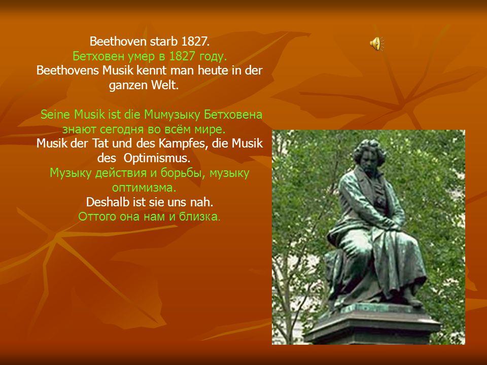 Beethovens Musik kennt man heute in der ganzen Welt.