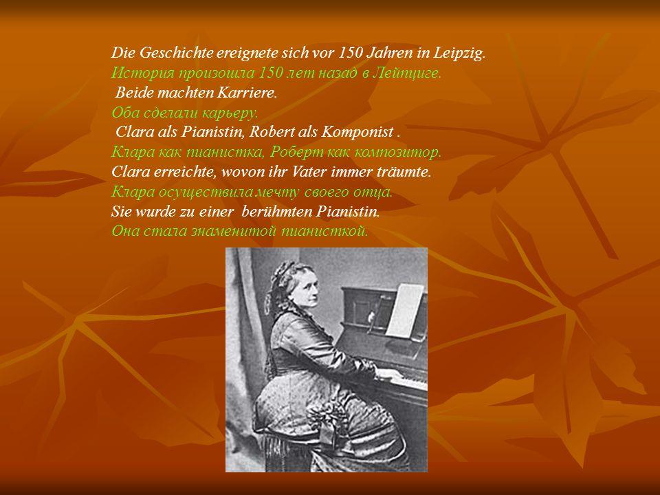 Die Geschichte ereignete sich vor 150 Jahren in Leipzig.