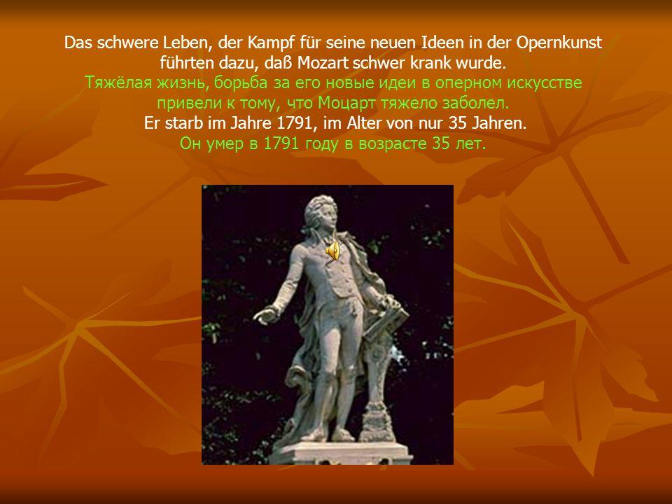 Er starb im Jahre 1791, im Alter von nur 35 Jahren.