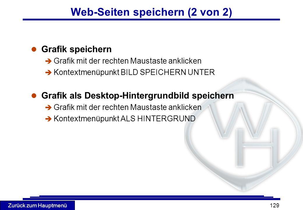 Web-Seiten speichern (2 von 2)