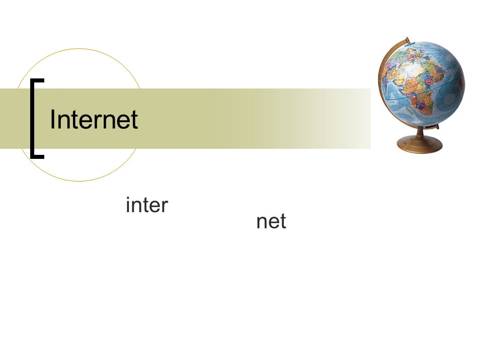 Internet inter net