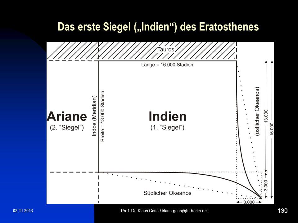 """Das erste Siegel (""""Indien ) des Eratosthenes"""