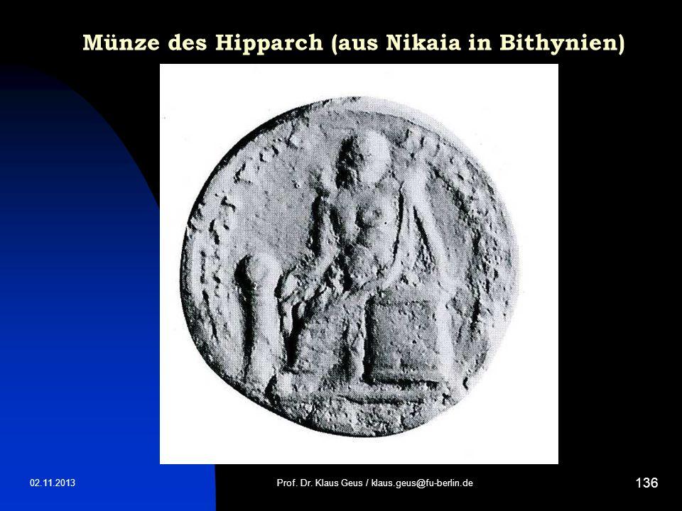Münze des Hipparch (aus Nikaia in Bithynien)