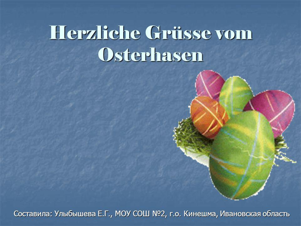 Herzliche Grüsse vom Osterhasen