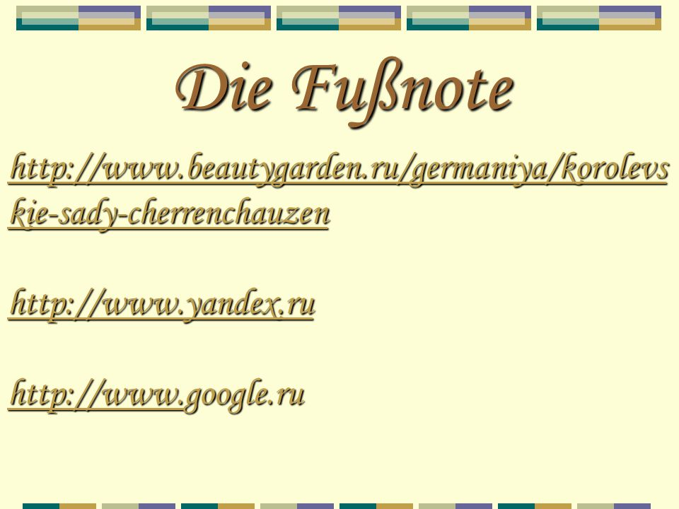 Die Fußnote http://www.beautygarden.ru/germaniya/korolevskie-sady-cherrenchauzen. http://www.yandex.ru.