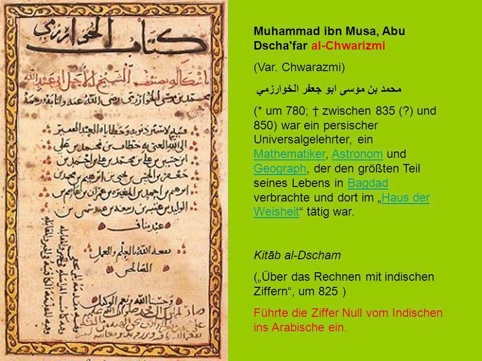 Muhammad ibn Musa, Abu Dscha far al-Chwarizmi