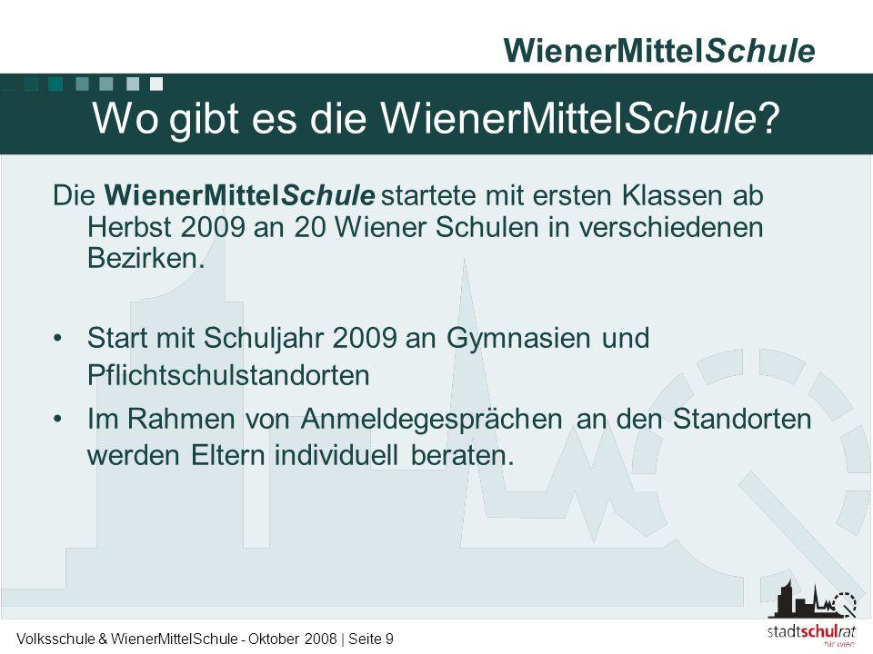 Wo gibt es die WienerMittelSchule