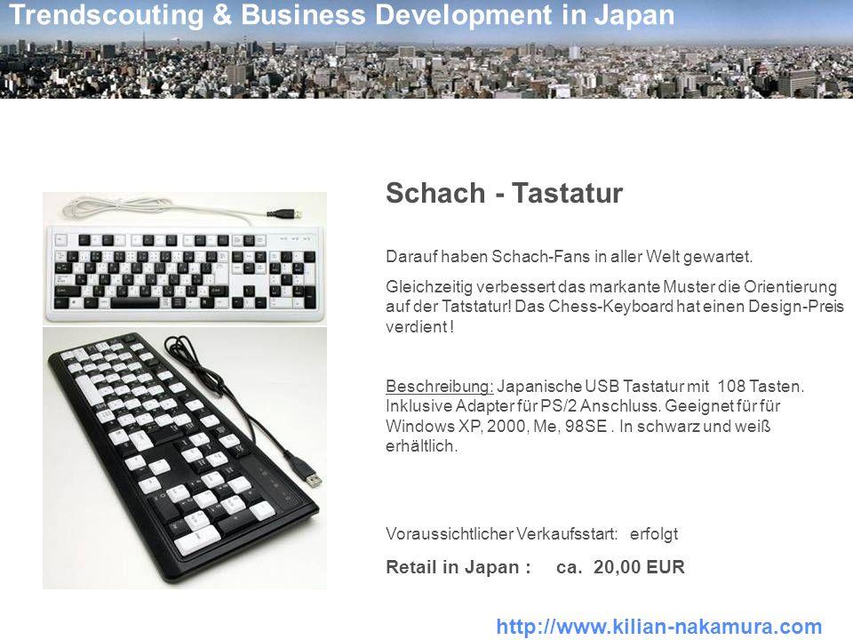 Schach - Tastatur Retail in Japan : ca. 20,00 EUR