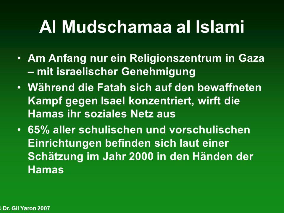 Al Mudschamaa al Islami
