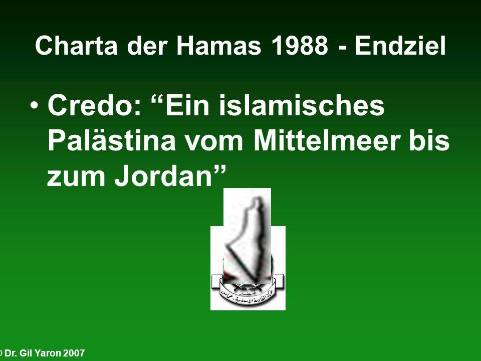 Charta der Hamas 1988 - Endziel