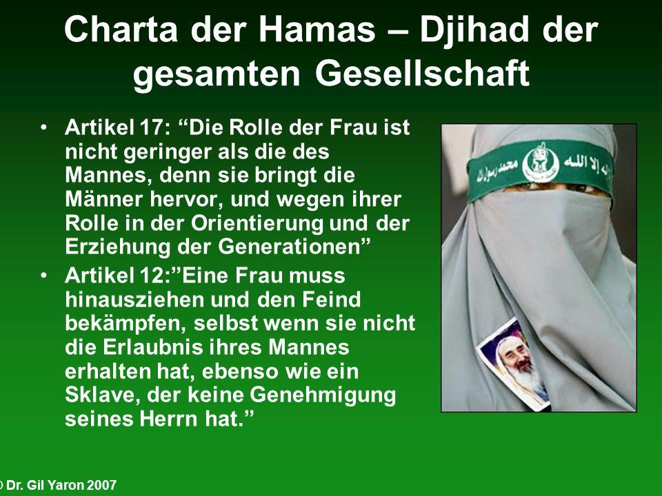 Charta der Hamas – Djihad der gesamten Gesellschaft