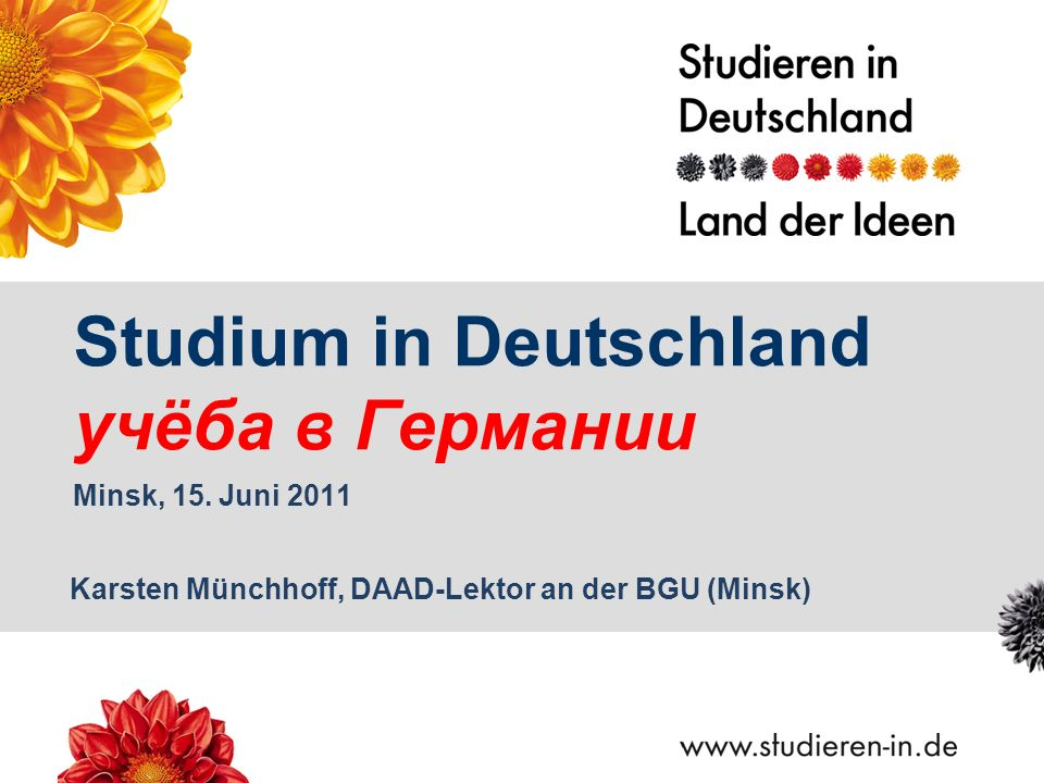Studium in Deutschland учёба в Германии