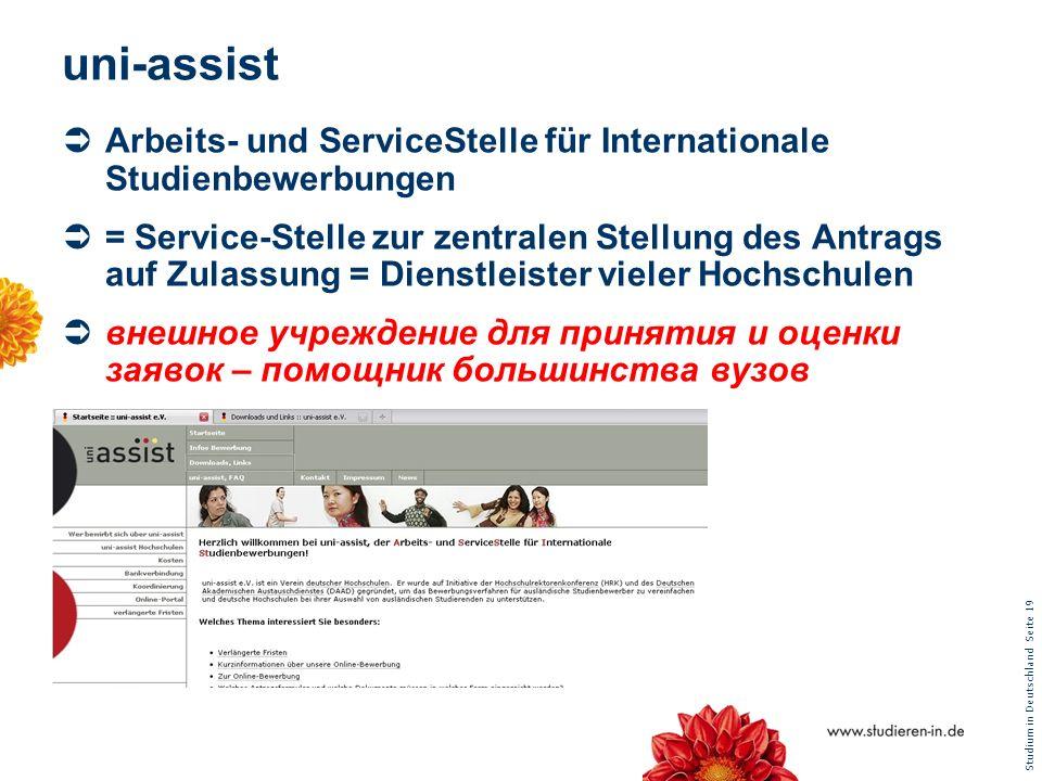 uni-assist Arbeits- und ServiceStelle für Internationale Studienbewerbungen.