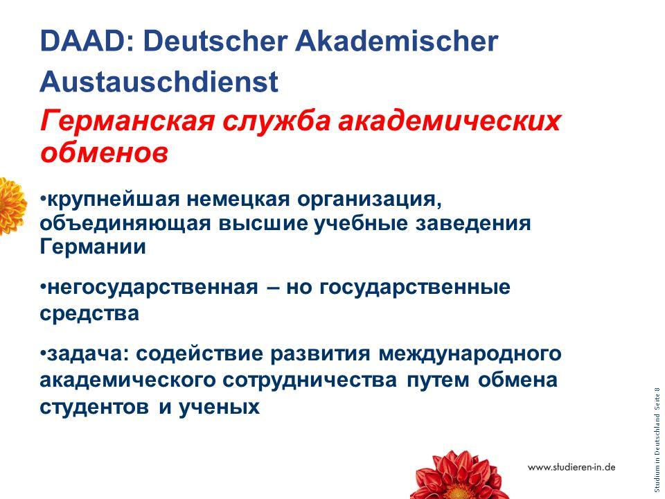 DAAD: Deutscher Akademischer Austauschdienst