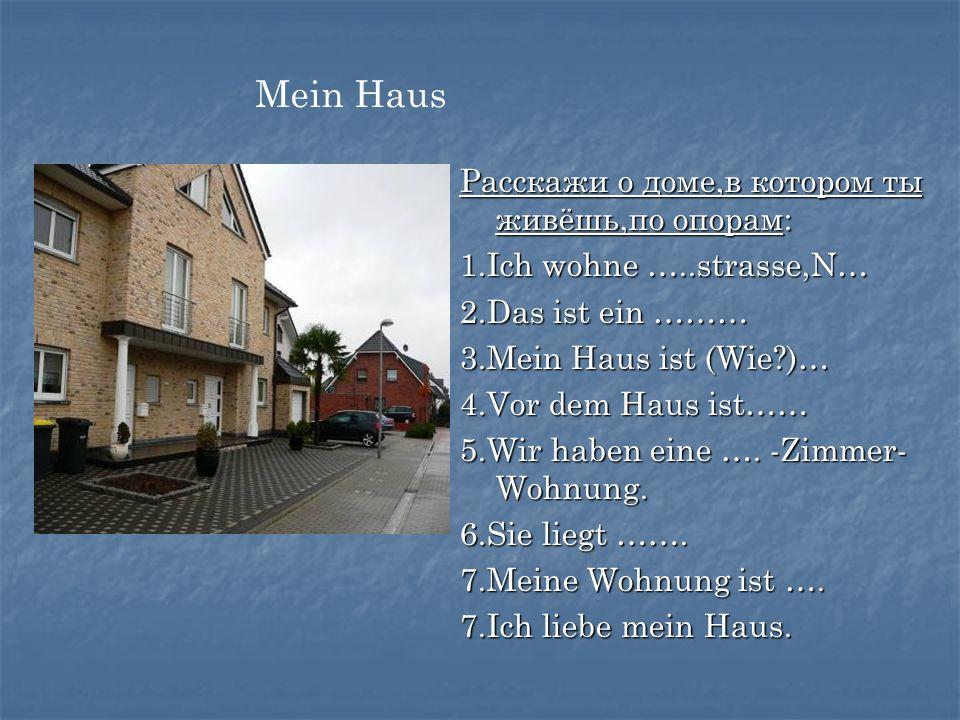 Mein Haus Расскажи о доме,в котором ты живёшь,по опорам: