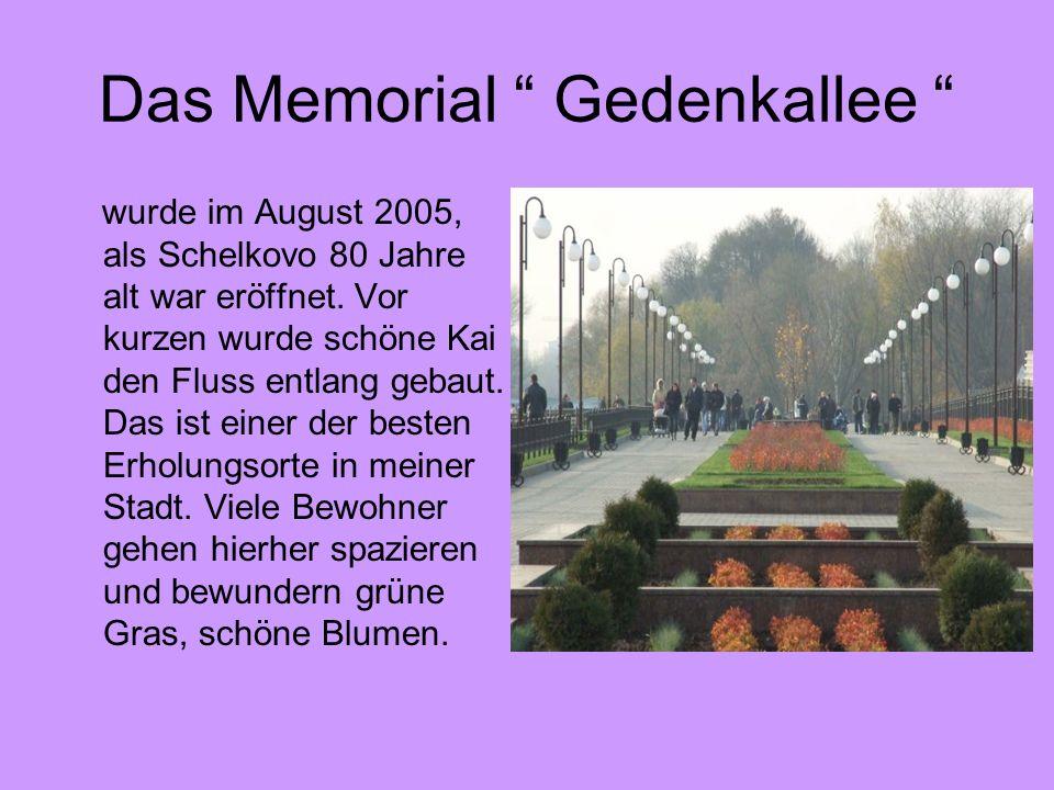 Das Memorial Gedenkallee