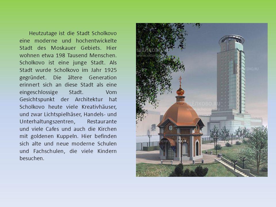 Heutzutage ist die Stadt Scholkovo eine moderne und hochentwickelte Stadt des Moskauer Gebiets.