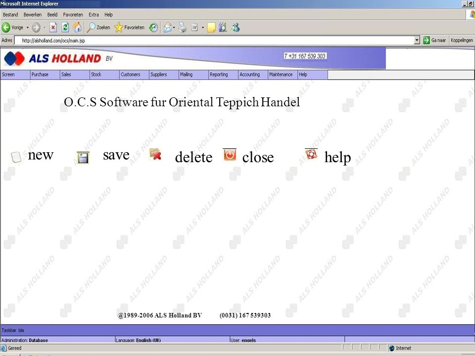 new save delete close help O.C.S Software fur Oriental Teppich Handel