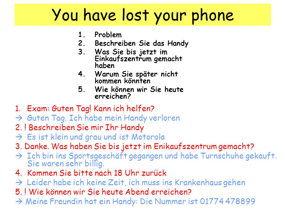 You have lost your phone