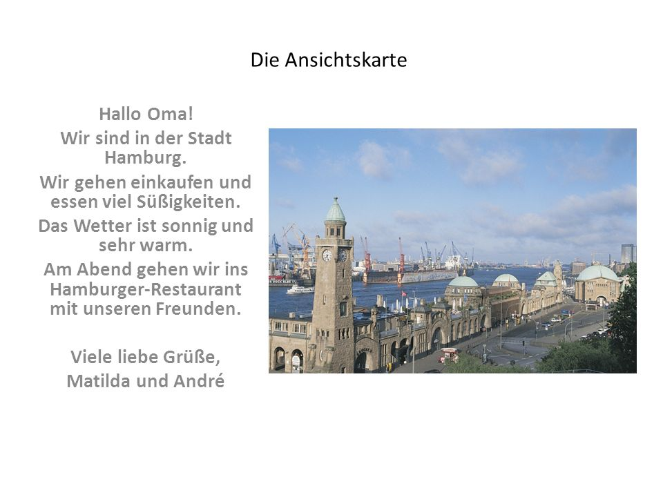 Die Ansichtskarte Hallo Oma! Wir sind in der Stadt Hamburg.