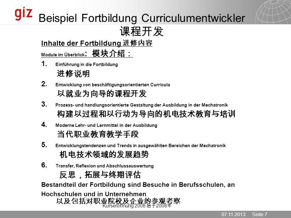 Beispiel Fortbildung Curriculumentwickler 课程开发