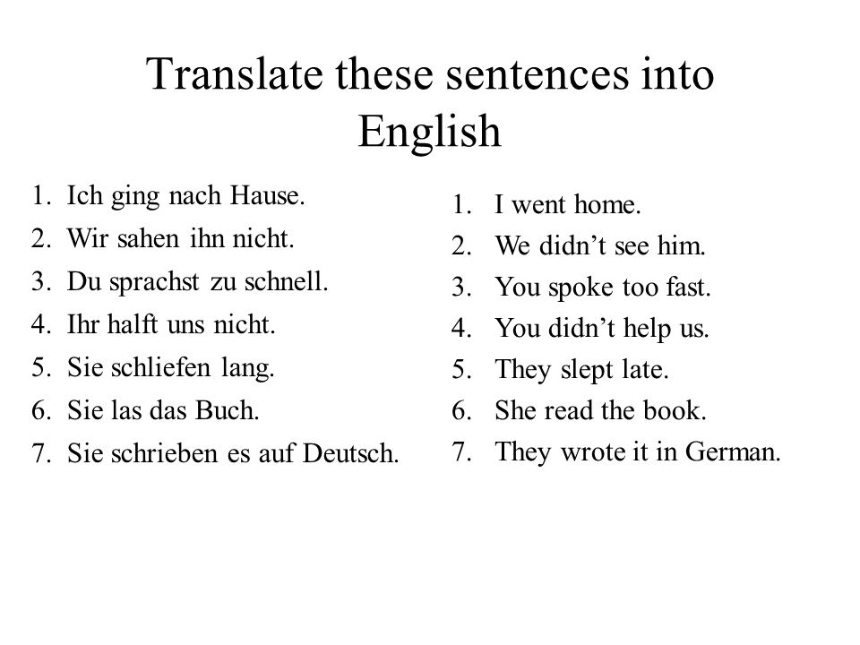 Translate these sentences into English