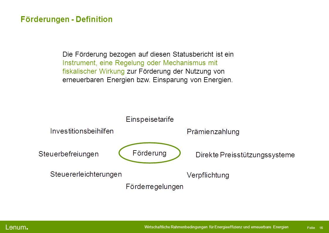 Förderungen - Definition