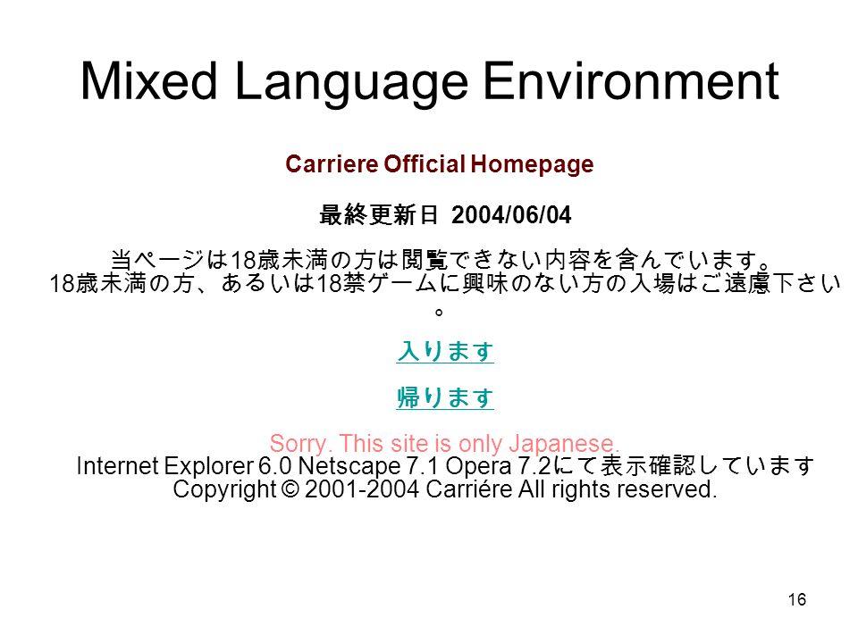 Mixed Language Environment