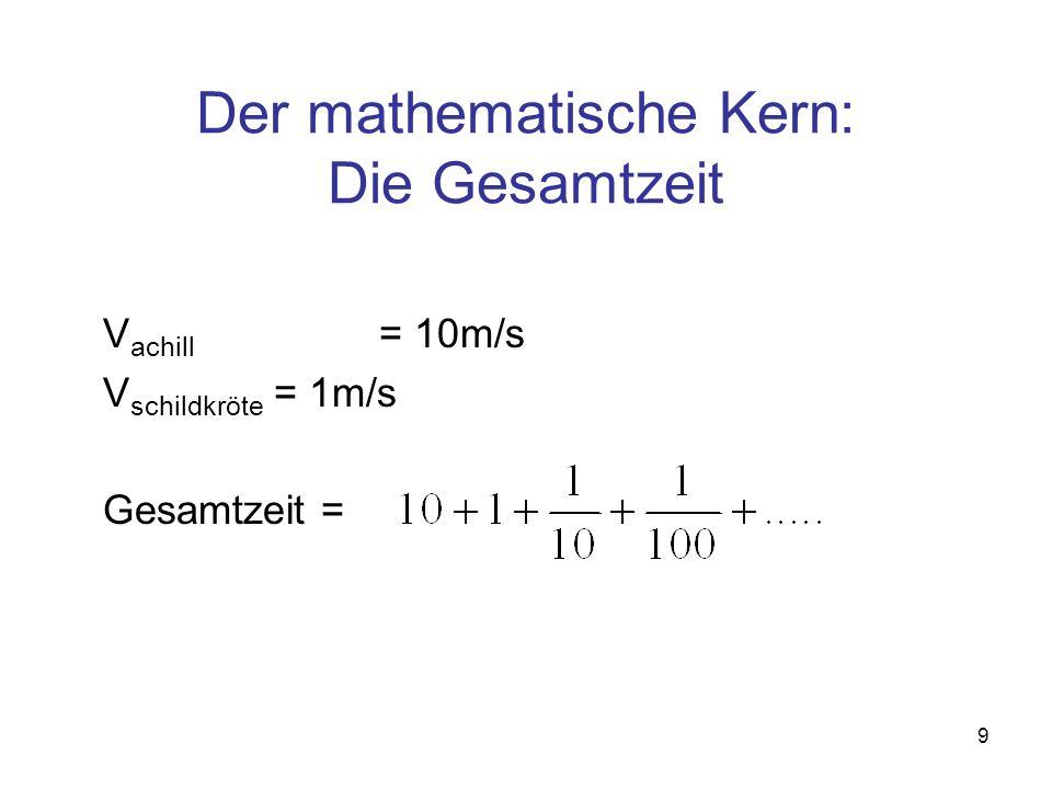 Der mathematische Kern: Die Gesamtzeit