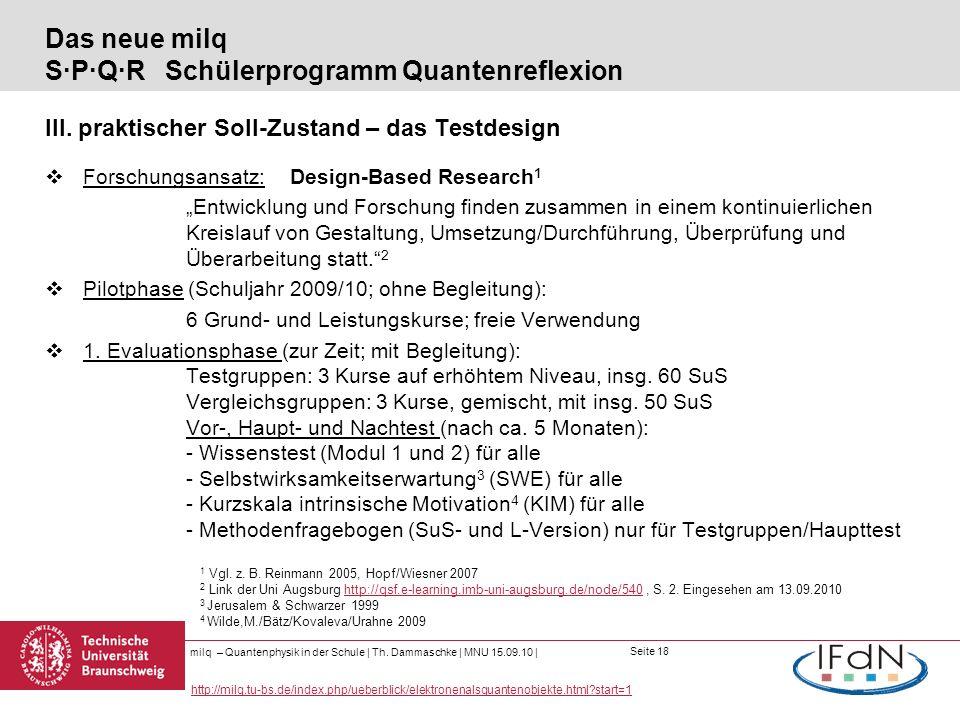 Das neue milq S·P·Q·R Schülerprogramm Quantenreflexion